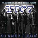 Stanky Legg (Main Edit) (Single) thumbnail