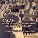 Salam - Original Soundtrack thumbnail