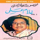 Khoobsurat Ghazlen Vol. 2 thumbnail
