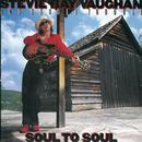 Soul To Soul thumbnail