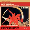 The Soviet Experience: The Complete String Quartets By Dmitri Shostakovich thumbnail