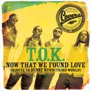 Now That We Found Love (Single) thumbnail