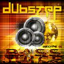 Dubstep Bass Juice Vol. 1 (Best Of Top Electronic Dance Hits, Dub, Brostep, Electrostep, Psystep, Chillstep, Rave Anthems) thumbnail