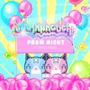 Prom Night thumbnail