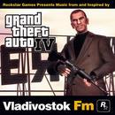 Grand Theft Auto IV: Vladivostok FM thumbnail