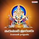 Irumudi Priyudu thumbnail