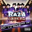 10 Consentidas De La Raza! thumbnail