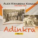 Adinkra Vol.2 thumbnail