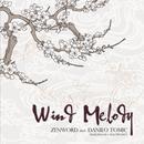 Wind Melody thumbnail