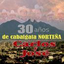 30 Anos De Cabalgata Nortena thumbnail