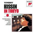 Kissin In Tokyo thumbnail