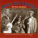 Ruckus Juice & Chittlins, Vol. 1 thumbnail