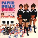 Paper Dolls House - The Pye Anthology thumbnail