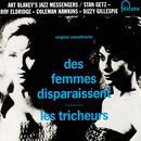 Des Femmes Disparaissent - Les Tricheurs thumbnail