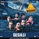 Bebasi thumbnail