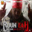 Roun Yah (Single) thumbnail