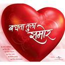 Baghata Tula Samor thumbnail