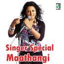 Singer Special - Maathangi thumbnail