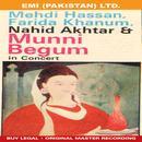 Mehdi Hassan, Farida Khanum, Nahid Akhtar & Munni Begum In Concert thumbnail