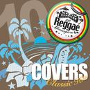 Reggae Masterpiece: Covers Classic Hits 10 thumbnail