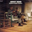 Jerry Reed Explores Guitar Country thumbnail