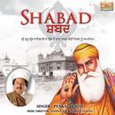 Shabad thumbnail