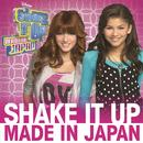 """Fashion Is My Kryptonite (From """"Shake It Up: Made In Japan"""") (Single) thumbnail"""