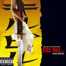 Kill Bill Vol. 1 Original Soundtrack thumbnail