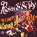 A Centennial Salute To The Music Of Gene Autry thumbnail