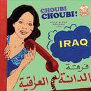 Choubi Choubi! Folk And Pop Sounds From Iraq [Sublime Frequencies] thumbnail
