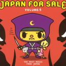 Japan For Sale Volume 4 thumbnail