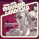 Humanoid Erotica thumbnail