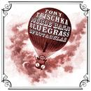 Double Banjo Bluegrass Spectacular thumbnail