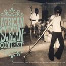 African Scream Contest thumbnail