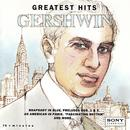Gershwin Greatest Hits thumbnail