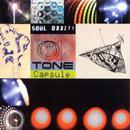Tone Capsule thumbnail