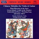 Chinese Melodies For Violin & Guitar thumbnail