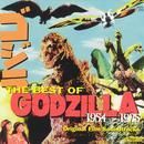 The Best Of Godzilla 1954-1975: Original Film Soundtracks thumbnail