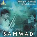 Samwad thumbnail