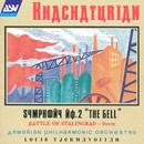 "Khachaturian: Symphony No. 2 ""The Bell"" thumbnail"