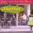 The Shabbat Lounge thumbnail