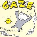 Mitsumeru thumbnail