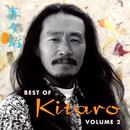 Best Of Kitaro, Volume 2 thumbnail