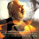 Sings With The Children Of Israel thumbnail