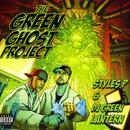 The Green Ghost Project (Explicit) thumbnail