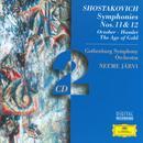 Shostakovich: Symphonies Nos. 11 & 12; Hamlet, Etc. thumbnail