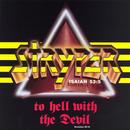 To Hell With The Devil thumbnail