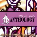 House Of Gospel Anthology: The 70's Volume 1 thumbnail