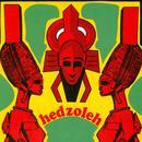 Hedzoleh Soundz thumbnail