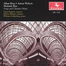 Alban Berg, Anton Webern, Shulamit Ran: Songs and Chamber Music thumbnail